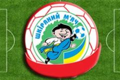 В Кременчузі стартувала фінальна частина Шкіряного м'яча у молодшій віковій групі. Оновлено