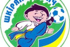 ЗОШ № 15 м. Харків - переможець Шкіряного м'яча U-11