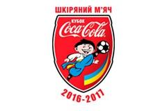 """На Прикарпатті триває Всеукраїнський фінал """"Шкіряного м'яча - Кубка Coca-Cola U-12"""""""