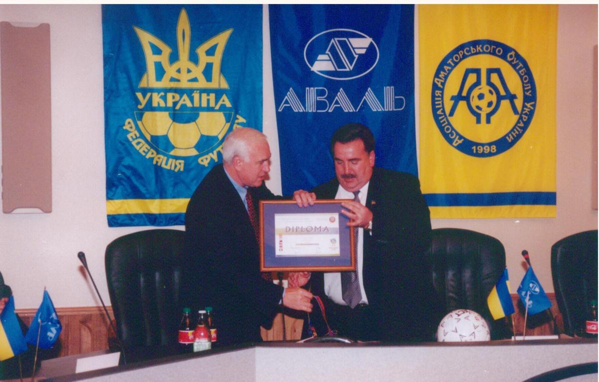 2 березня Асоціації аматорського футболу і «Шкіряному м'ячу» України – 20 років
