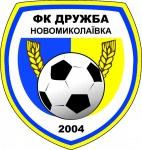 «Дружба» (Новомиколаївка): оновлення перезавантаженням, антракт для нового штабу